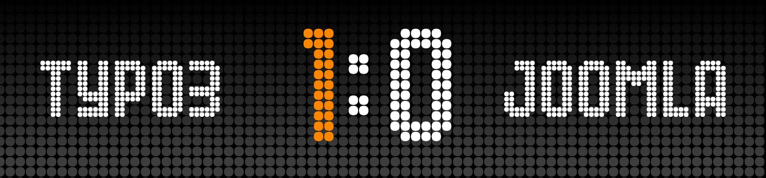 TYPO3 vs. Joomla: Anzeigentafel mit 1:0
