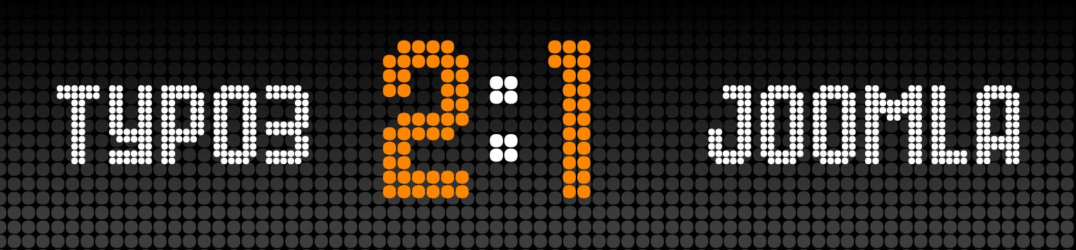 TYPO3 vs. Joomla: Anzeigentafel mit 2:1