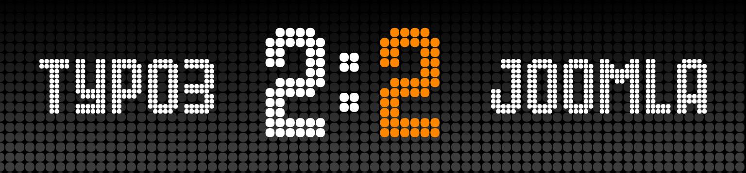 TYPO3 vs. Joomla: Anzeigentafel mit 2:2