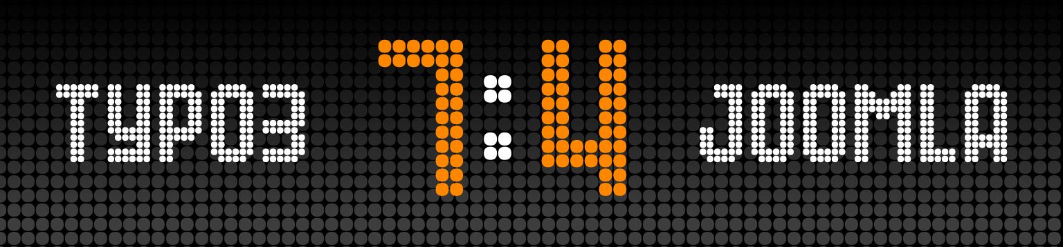 TYPO3 vs. Joomla: Anzeigentafel mit 7:4